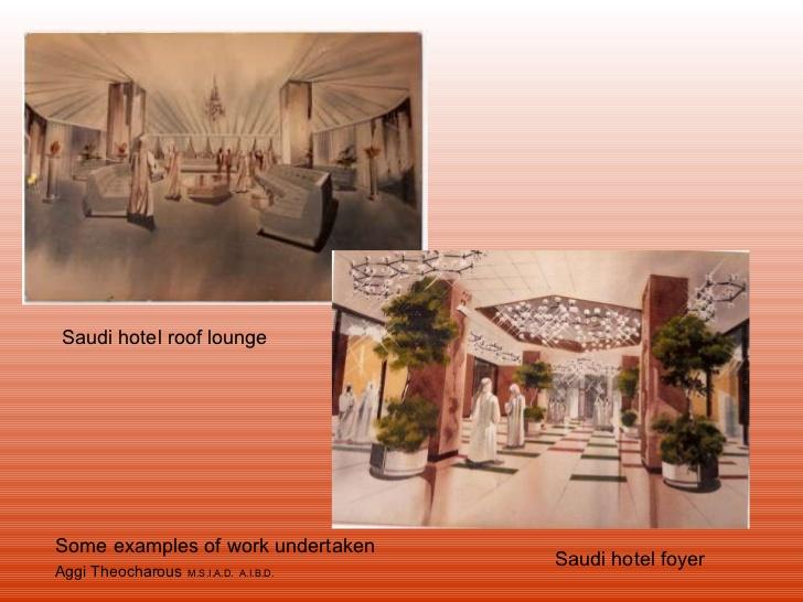 Saudi Palace interior